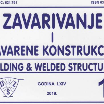 "Časopis ""Zavarivanje i zavarene konstrukcije"" 1/2019"