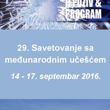 """Savetovanje sa međunarodnim učešćem """"ZAVARIVANJE 2016."""""""