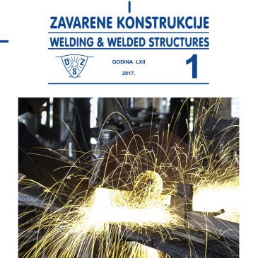 Časopis Zavarivanje i zavarene konstrukcije
