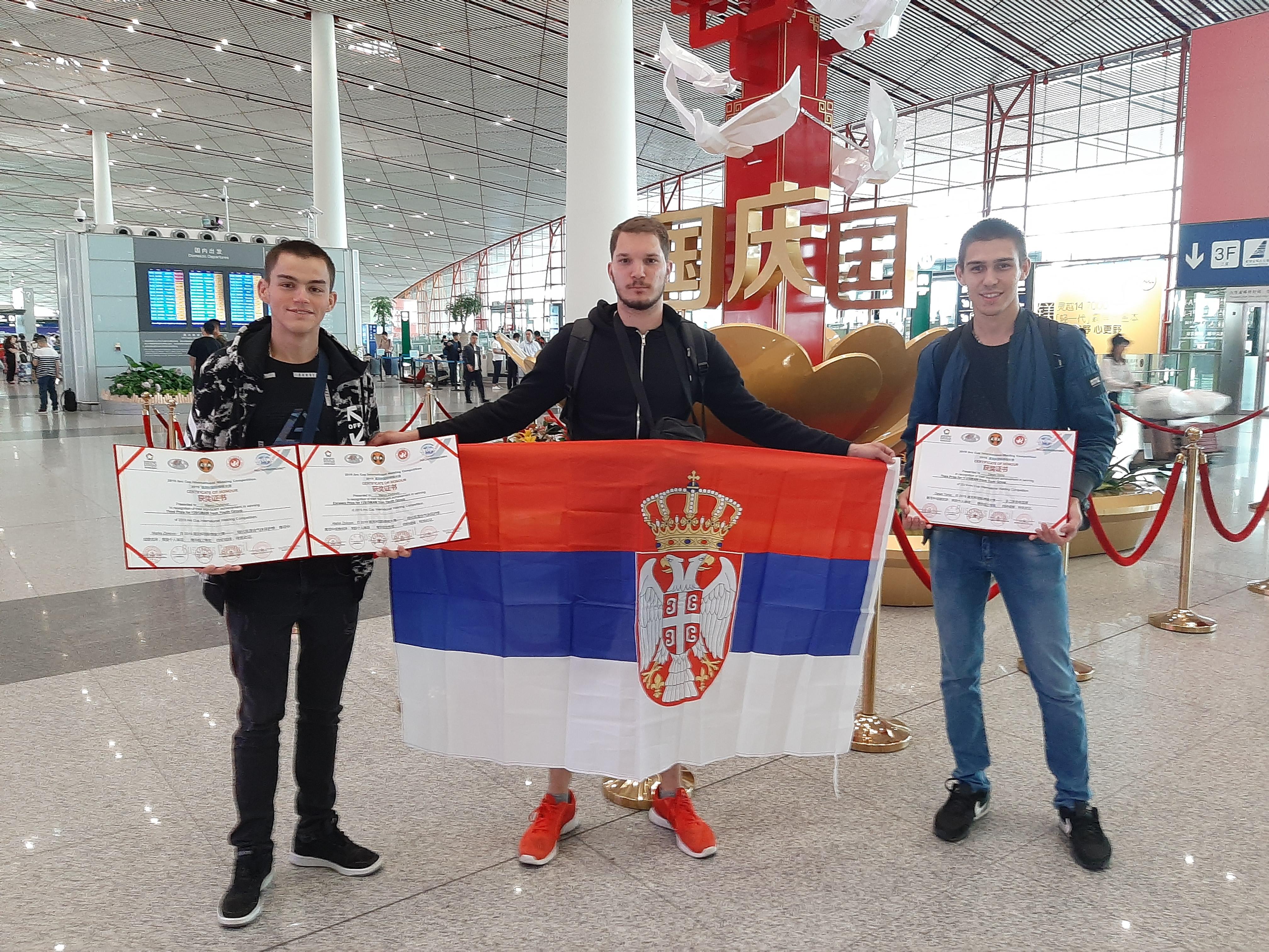 14. Polazak za Srbiju